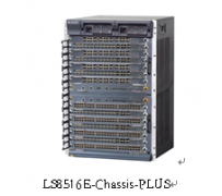 VB-S8516E-Chassis-PLUS